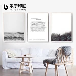 樂于印畫北歐裝飾畫設計師床頭玄關餐廳掛畫黑白風景手稿森林大海