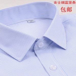 女士白底藍色細條紋短袖襯衫OL銀行職業裝方領工裝大碼半袖襯衣夏