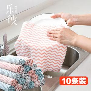 厨房抹布洗碗擦桌子百洁布加厚吸水不沾油不掉毛家务清洁洗碗方巾