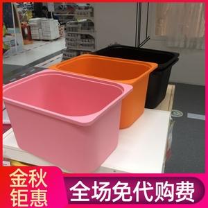 宜家舒法特储物箱收纳盒儿童玩具义务储物零食塑料盒家用国内代购