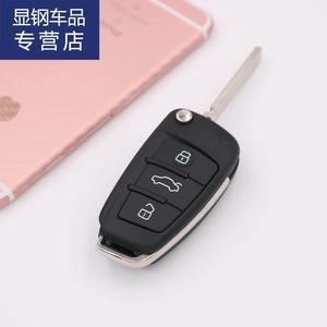 眾泰外殼知豆電動汽車E20鑰匙折疊 知豆D1 D2原車遙控器替換折疊