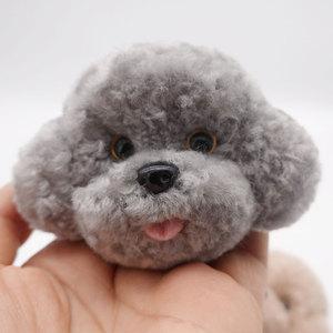现货手工羊毛毡毛线球动物蓬蓬球小号贵宾泰迪狗狗钥匙扣挂饰成品