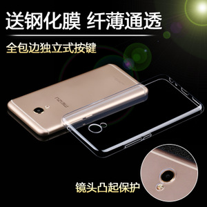 魅族Pro6手机壳魅族PRO7保护套魅族PRO6S手机套PRO7PLUS透明PRO6 PLUS硅胶防摔软全包