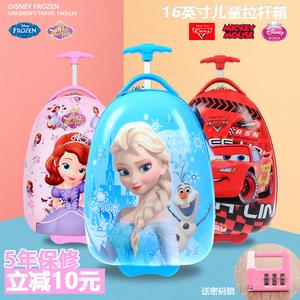 儿童拉杆箱16寸宝宝行李箱迪士尼旅行箱?#20449;?#34507;壳硬壳爱莎公主可坐