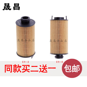 适配福田 萨瓦纳 宝沃BX7 机油滤芯 机油格 机滤 汽车 保养 配件
