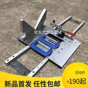 木工立銑機推臺導軌滑臺推板送料軌道滑板地鑼導軌工具機械配件