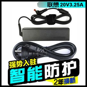 原裝 聯想ADP-65KH B電源適配器20V-3.25A筆記本電腦充電器