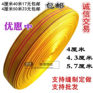 扁带绳子宽布带绳子户外绳汽车捆绑绳尼龙绳带马扎绳编织绳 耐磨