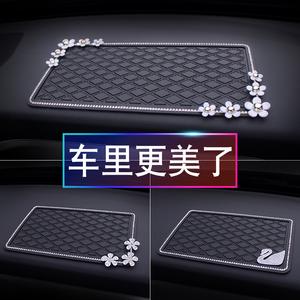 車載置物墊車內手機擺件墊車用墊子中控儀表臺耐高溫墊汽車防滑墊