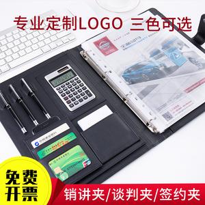 A4多功能置業顧問銷講夾經理夾插頁商務辦公皮質銷售夾文件夾定制