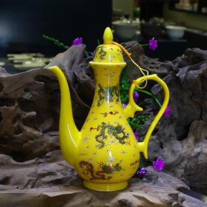家用陶瓷黄色酒壶陶瓷白酒仿古龙纹酒店用品酒具套装白酒陶瓷包邮