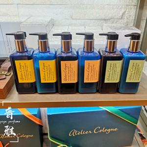 Atelier欧珑 沐浴露/身体乳液 加州盛夏/赤霞橘光 礼盒 正品现货