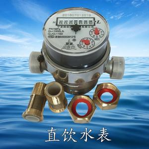 304不锈钢水表直饮水水表LXH-8 容积式水表 直饮水表 纯净水水表