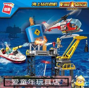 兼容樂高鑽井平台積木啓蒙海上鑽井危機拼裝浮標玩具拼裝起重機