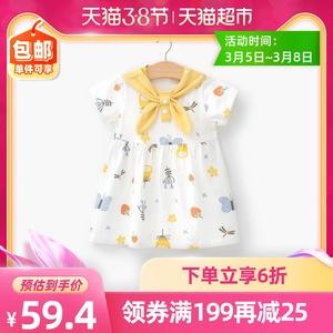 嬰蓓依嬰兒連衣裙夏款女寶連衣裙夏季寶寶短袖公主裙可愛夏裝薄款