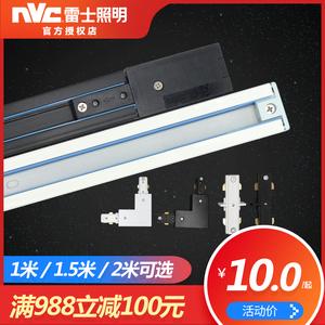 雷士三線軌道射燈配件 軌道燈導軌線三線軌道條金鹵燈1m1.5米2米