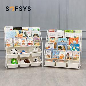 儿童书架杂志架置物架落地简易玩具收纳柜整理架家用幼儿园书架子