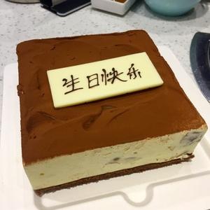 21cake蛋糕卡1磅冰爽冰激凌冰凉新鲜乳脂奶油生日桂圆冰淇淋