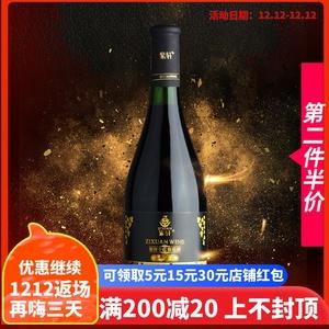 紫轩干红葡萄酒戈壁干红干型国产红酒750ml正品产地直销特价包邮
