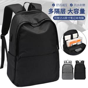 木村耀司背包男士雙肩包休閑大容量電腦旅行包高中學生大學生書包