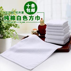 酒店小方巾純棉吸水洗臉成人白毛巾賓館美容院小毛巾擦手抹布直銷
