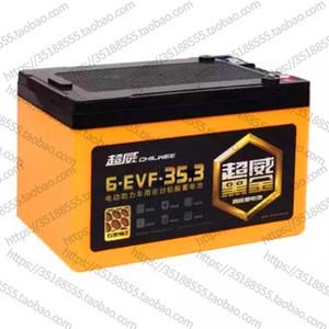 超威黑金电池12v60V35A22a载客拉货三轮车四轮车电摩电瓶6-EVF-35