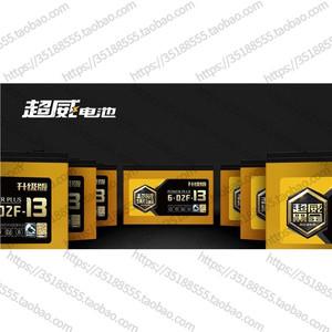黑金超威电瓶12V72V35ah拉货三轮四轮电动车摆摊照明电瓶6-EVF-35