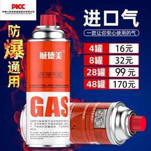 便携式卡式炉气罐户外卡磁炉丁烷液化气燃气瓦斯气体小气瓶煤气罐