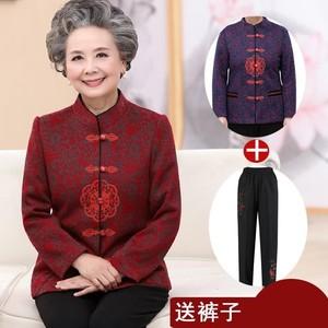 古裝漢服裝改良加大碼200斤媽媽春秋裝中老年人女裝奶奶唐裝外套