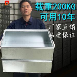 铁金属周转箱长方形钢制五金工具箱物流零件大号铁皮加厚周转筐框