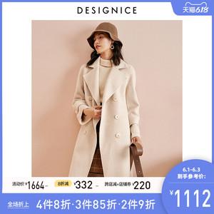 迪賽尼斯冬季新款雙面呢大衣女長款時尚大翻領雙排扣毛呢外套