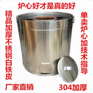 燒餅爐子縉云梅干菜紅薯桶加厚不銹鋼白鐵皮商用燃氣霉菜扣肉烤爐