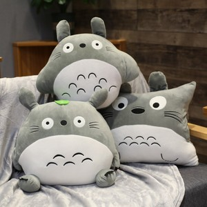 可爱三合一暖手抱枕被子两用玩偶多功能龙猫抱枕公仔插手毛绒玩具