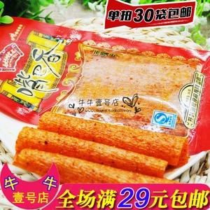 河南特产毛劲松嘴巴香辣片亲嘴片辣条 麻辣素食面筋156g满30袋包