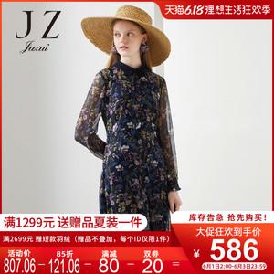 JUZUI/玖姿官方旗艦店2020春季新款襯衫領木耳邊女連衣裙腰帶款
