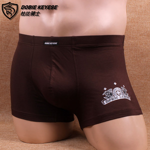 杜比騎士 男士內褲 天竹纖維柔軟透氣舒適印花平角短褲凈色好穿