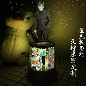 朱星杰周边J.zen同款应援星光投影灯照片定制生日创意礼物包邮