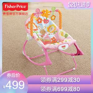 费雪 宝宝摇椅安抚躺椅婴儿摇椅多功能粉嫩小兔轻便电动摇椅DRD28