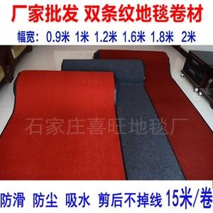 廠家迎賓整卷商用辦公室防滑防塵地墊滿鋪酒店賓館走廊樓梯紅地毯