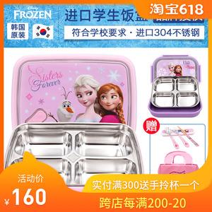 韓國進口小學生分格飯盒兒童可愛304不銹鋼餐盤防燙便當盒帶蓋女