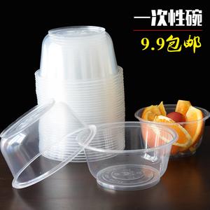 一次性碗筷套餐加厚圓形透明耐高溫塑料勺子杯子家用婚宴帶蓋粥碗