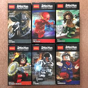 兼容乐高DC正义联盟人仔拼装积木蝙蝠侠超人闪电侠海王钢骨神奇女