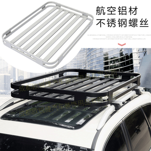 汽車行李架行李框商務車越野車SUV雙層加厚鋁合金改裝通用車頂架