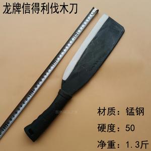 龙牌农用劈柴砍柴 柴刀 户外野营锰钢开路伐木砍竹山林农用镰刀