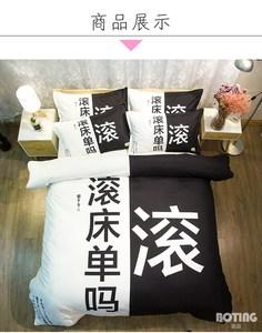 抖音同款ins網紅個性情侶被套滾床單男床上用品四件套雙面用創意