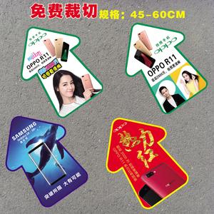 手机店地面贴 地贴 oppo r11宣传海报 vivox9s宣传贴 户外广告贴