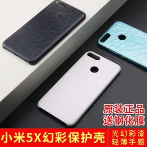 小米5液态硅胶手机套小米5X幻彩?;た亲有∶?C原装手机壳?;ぬ?/>                             </a>                             <div class=