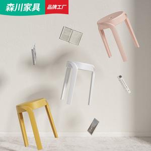森川家具塑料凳子加厚北歐吃飯家用餐凳創意疊放餐廳等位板凳圓凳
