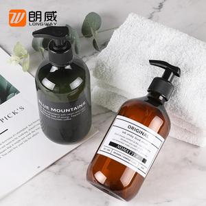 300-500ml高档圆肩PET乳液瓶 洗发水沐浴露洗手液大容量分装空瓶