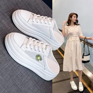 真皮厚底拖鞋女涼拖外穿2020夏季新款小白包頭懶人半拖單鞋小雛菊